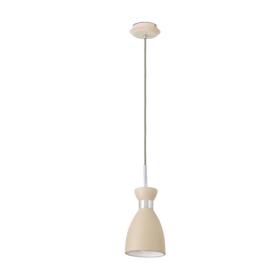 Lampada sospensione in metallo diametro cm 11.5 RETRO FARO