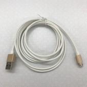 Cavetto micro USB / USB Mt 1,8 ESPO G216289